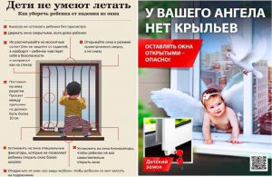 Deti_iz_okna1_3