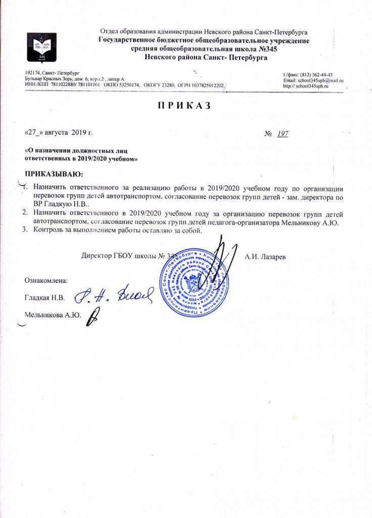 Пр_ПДБ (1)